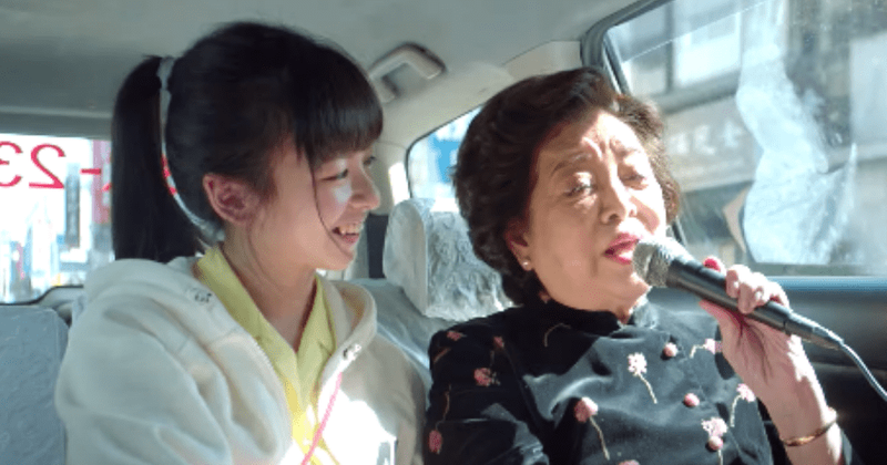 ¿'Little Big Women' está basada en una historia real? Así es como lo inspiró la abuela del director Joseph Chen-chieh Hsu