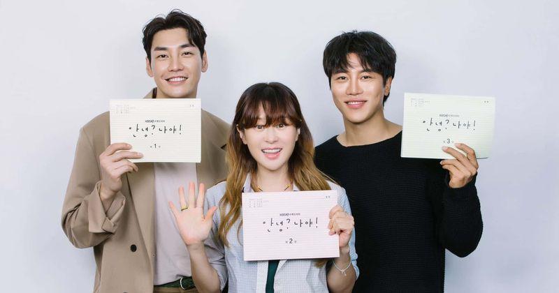 'Tere! See olen mina: väljaandmise kuupäev, süžee, sumin KBS-i draama ümber ja näitlejad Kim Young-kwangi, Choi Gang Hee ja palju muud