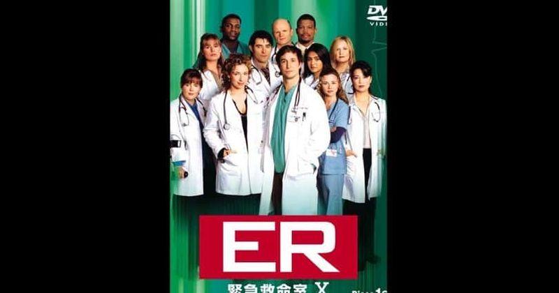 ER- ն նոր շունչ է ստանում Հուլուում, և մարդիկ կարծես չեն կարողացել բավարար թվով բժշկական դրամայից