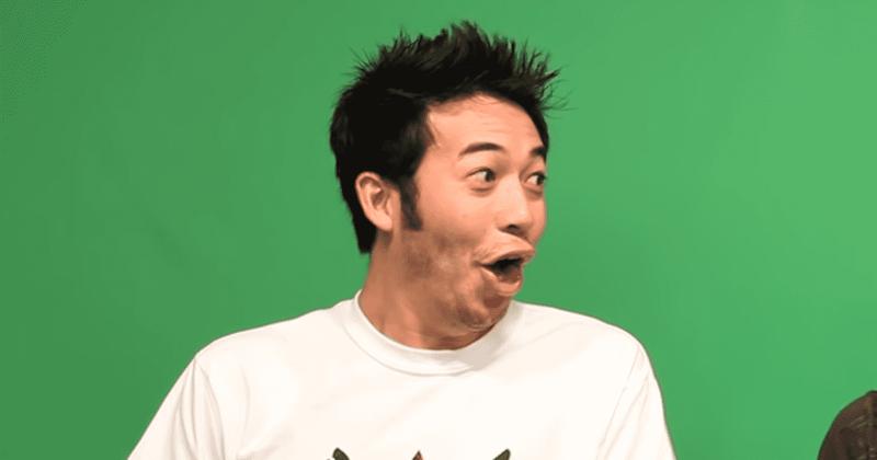 O que é PogChamp? Twitch remove o emote mais antigo depois que Ryan Gootecks incentiva 'mais violência' no Capitólio